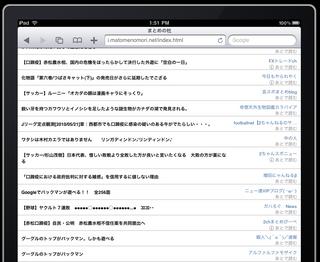 スクリーンショット(2010-05-22 13.51.43).png