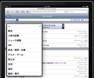 スクリーンショット(2010-05-22 13.52.22).png